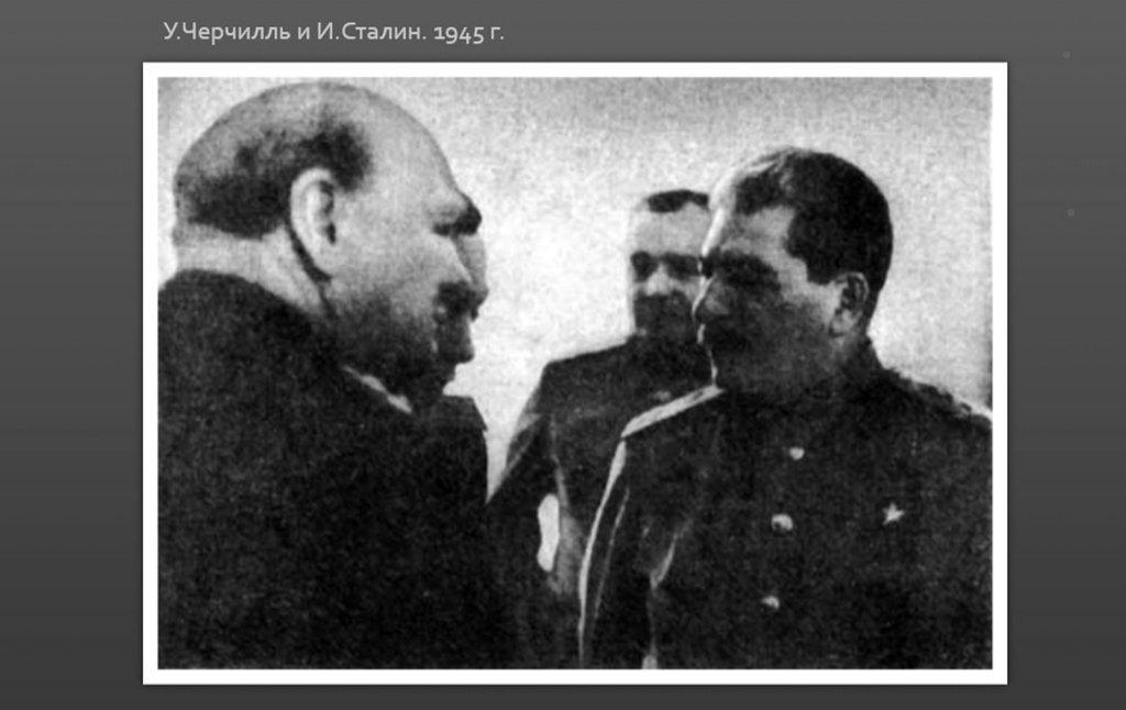 Фото о товарище Сталине... 090.jpg
