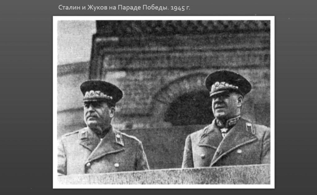 Фото о товарище Сталине... 092.jpg