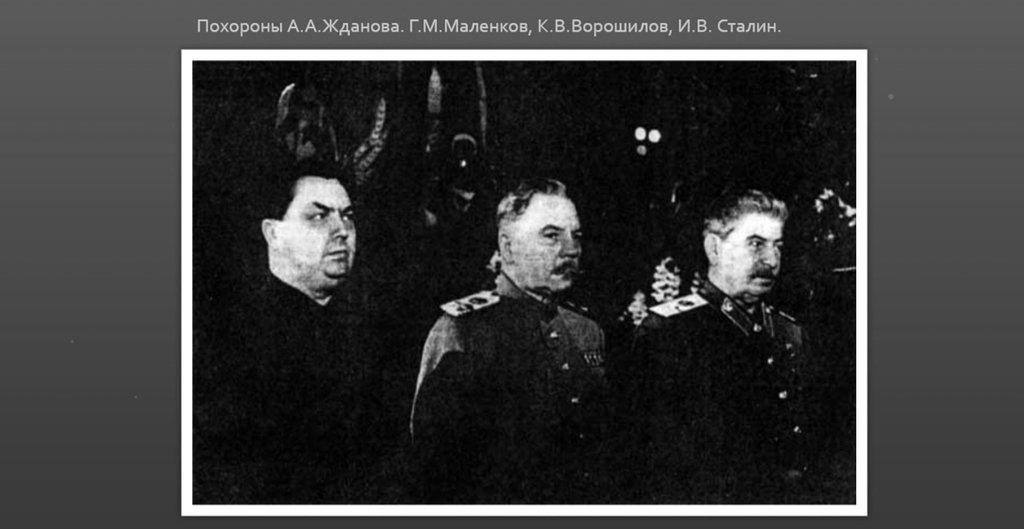 Фото о товарище Сталине... 093.jpg