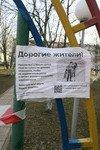 https://fs3.fotoload.ru/f/0420/1586149717/150x150/e92dff00e1.jpg