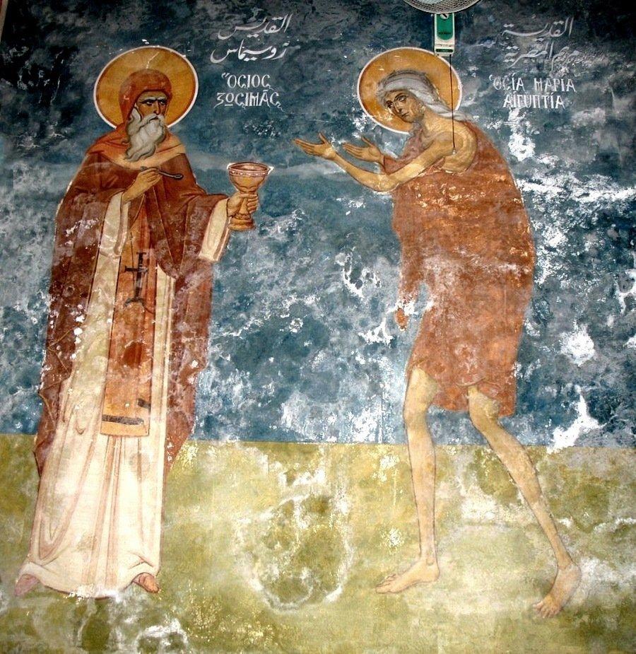 Причащение Преподобной Марии Египетской.