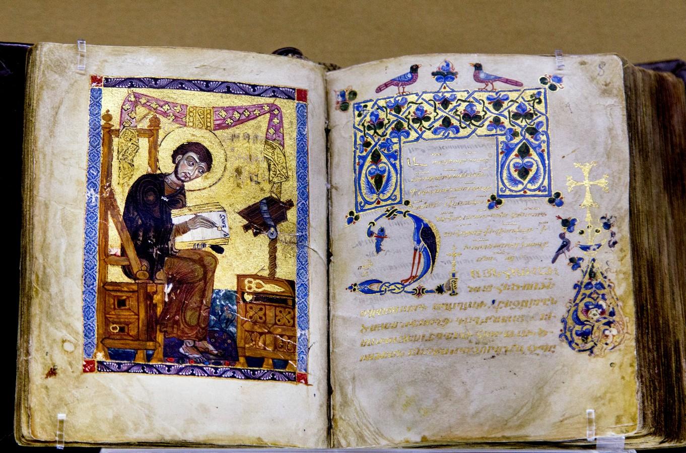 """Книга скорбных песнопений"" Григора Нарекаци. 1173 год. Матенадаран."
