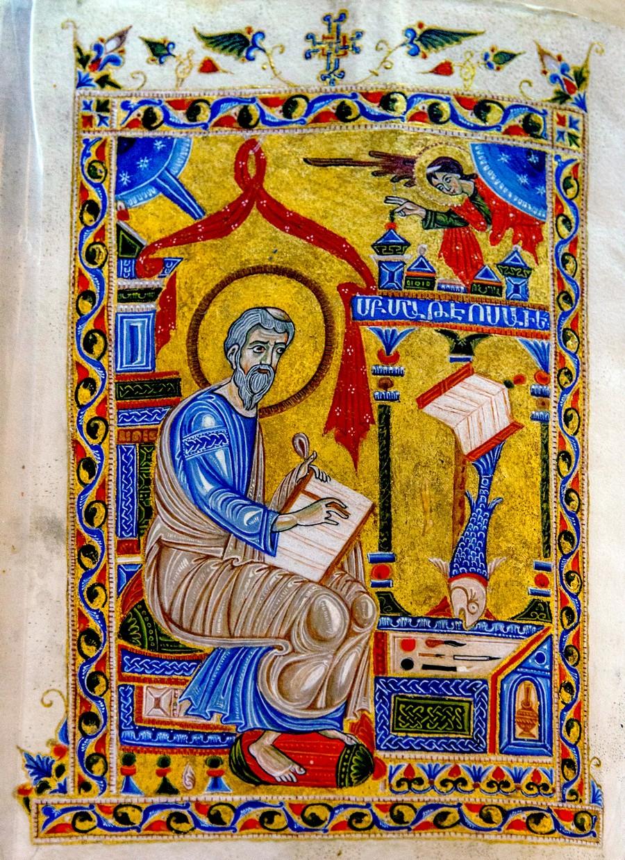 Святой Апостол и Евангелист Матфей (?). Армянская миниатюра. Матенадаран.