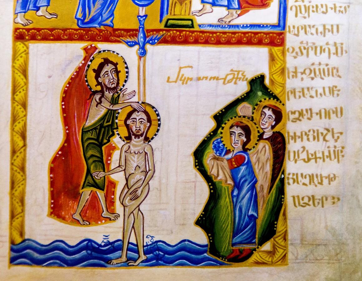 Крещение Господне. Армянская миниатюра. Киликия, XIII век. Матенадаран.