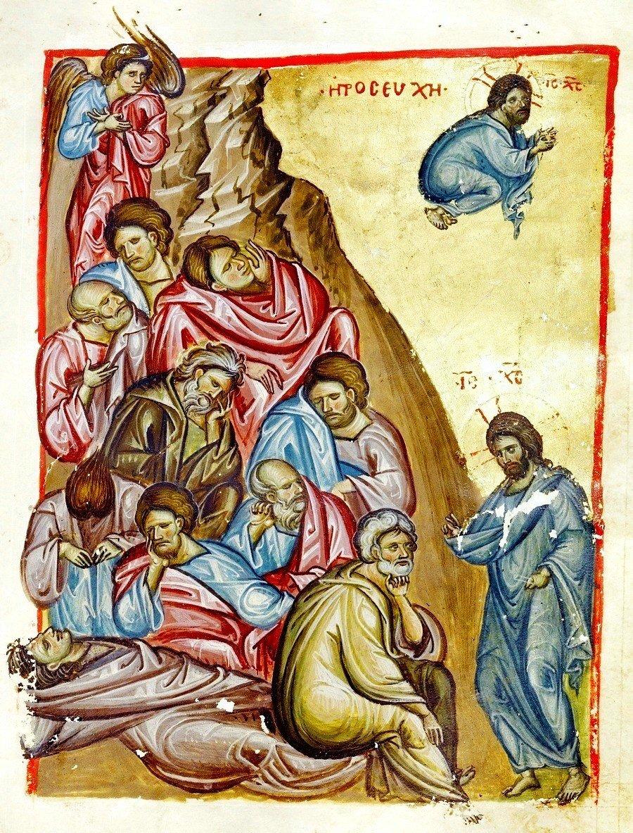 Моление о Чаше. Византийская миниатюра XII века.