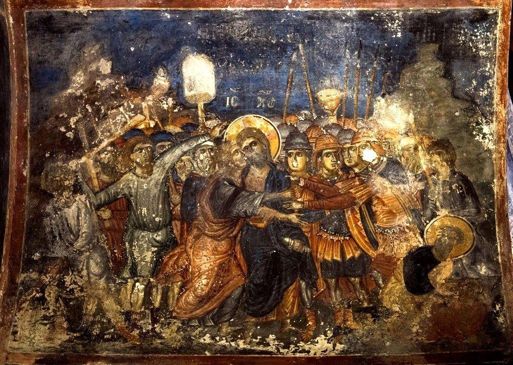 Поцелуй Иуды. Фреска церкви Святого Георгия в Оморфокклисии, Греция. 1295 - 1317 годы.