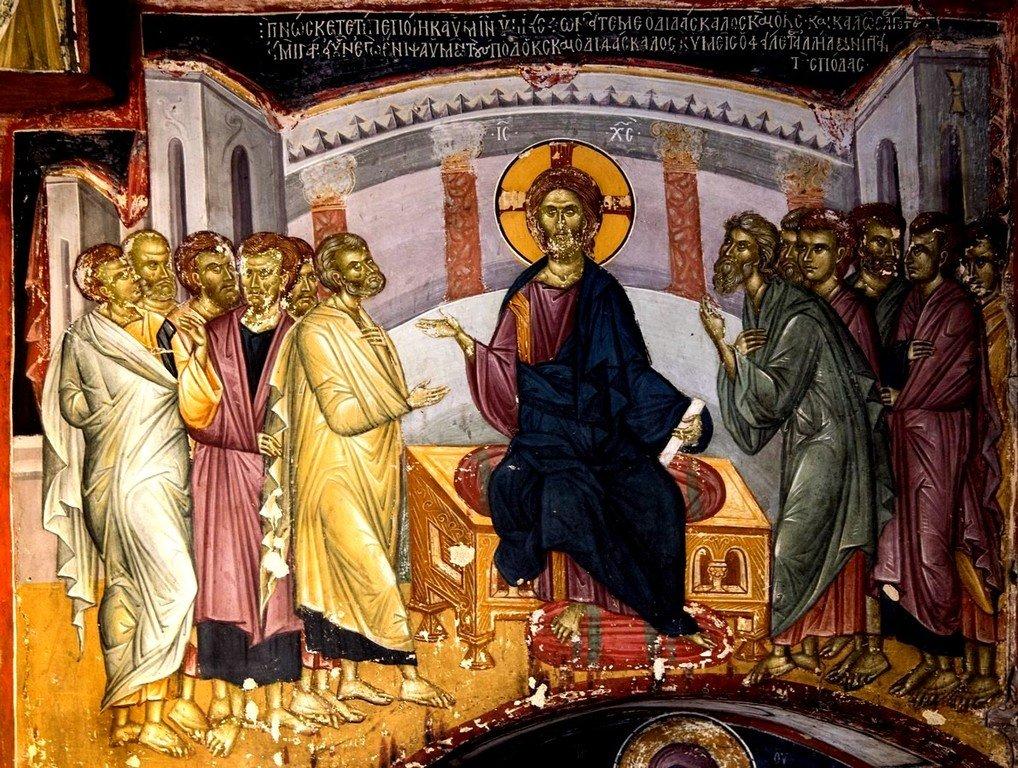Господь Иисус Христос объясняет ученикам смысл Умовения ног. Фреска монастыря Святого Иоанна Предтечи близ Серр, Греция. 1345 - 1370 годы.