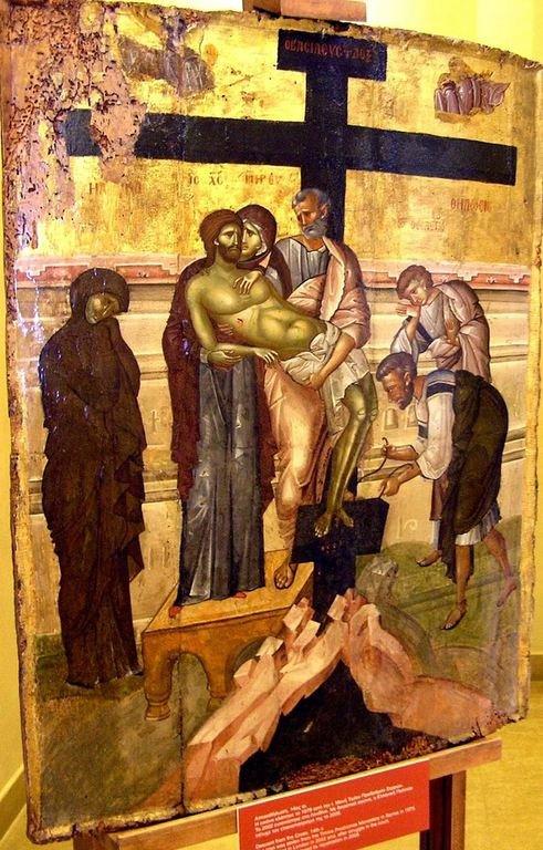 Снятие со Креста. Византийская икона XIV века. Монастырь Святого Иоанна Предтечи близ Серр, Греция.