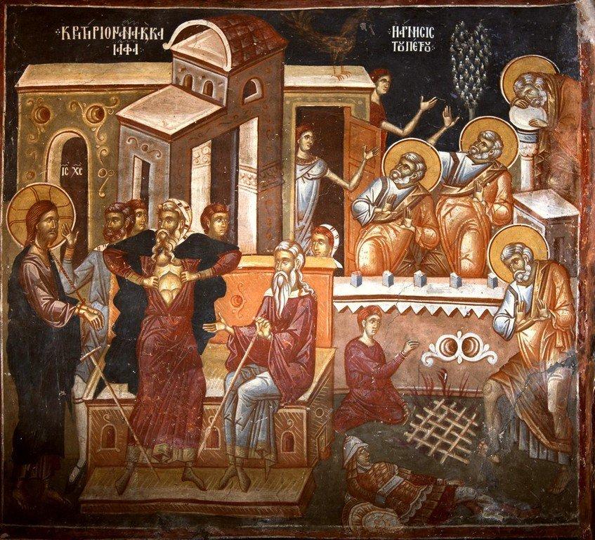 Суд Каиафы. Отречение Петра. Фреска церкви Святого Афанасия ту Музаки в Кастории, Греция. 1383 - 1384 годы.