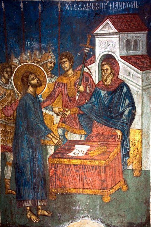 Суд Анны. Фреска монастыря Высокие Дечаны, Косово, Сербия. Около 1350 года.