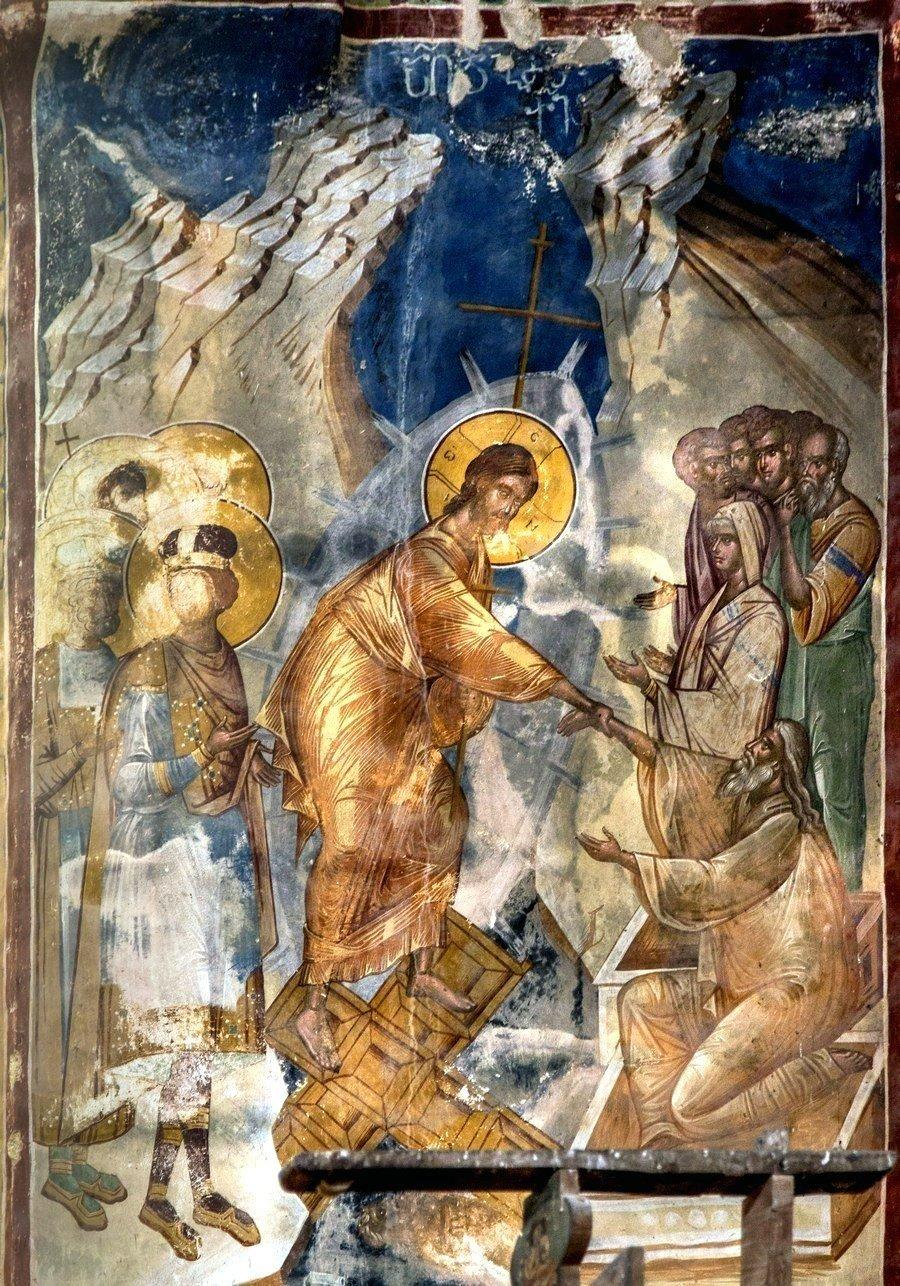 Сошествие во ад. Фреска церкви Святого Георгия в монастыре Гелати, Грузия. 1561 - 1578 годы.
