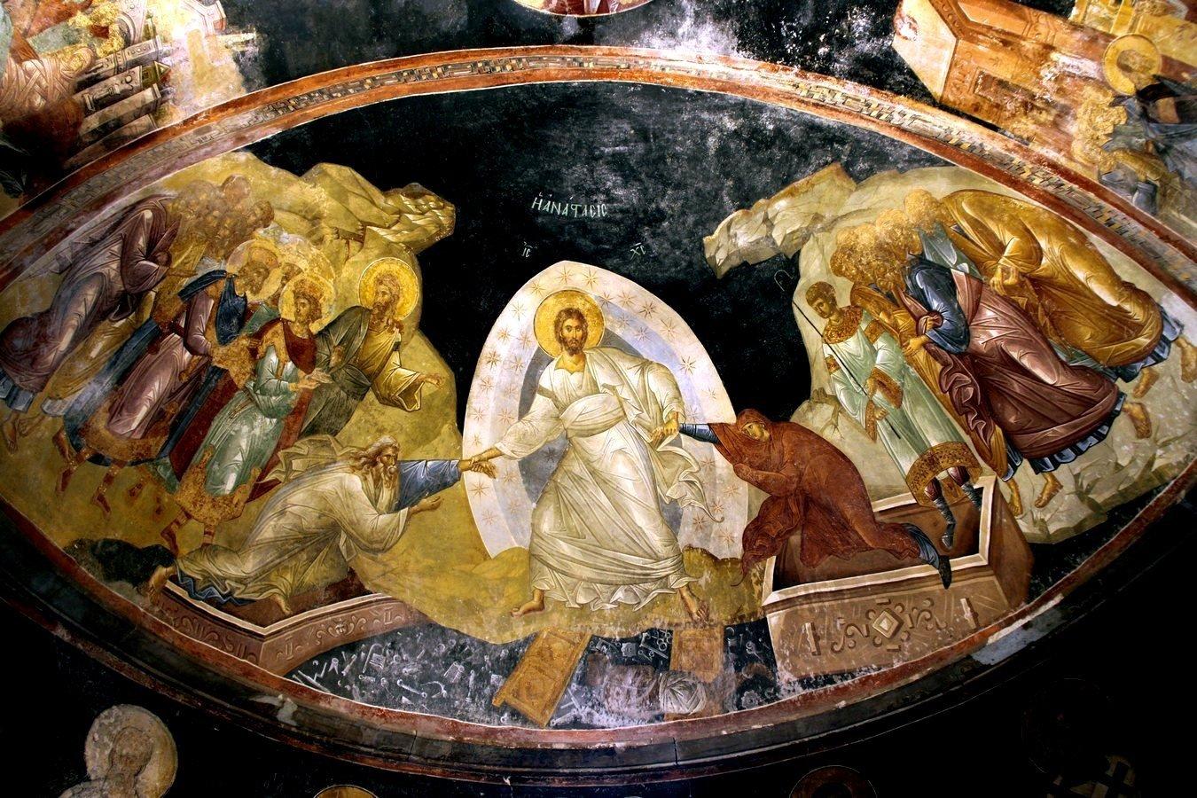 Сошествие во ад. Фреска монастыря Хора в Константинополе. 1315 - 1321 годы.