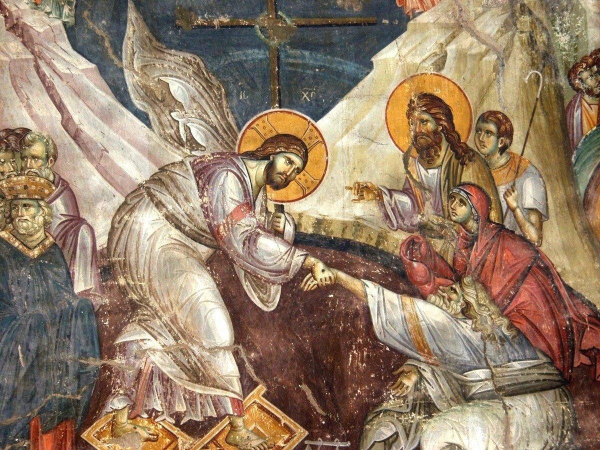 Сошествие во ад. Фреска храма Протатон (Протат) в Карее на Афоне. Конец XIII века. Иконописец Мануил Панселин.
