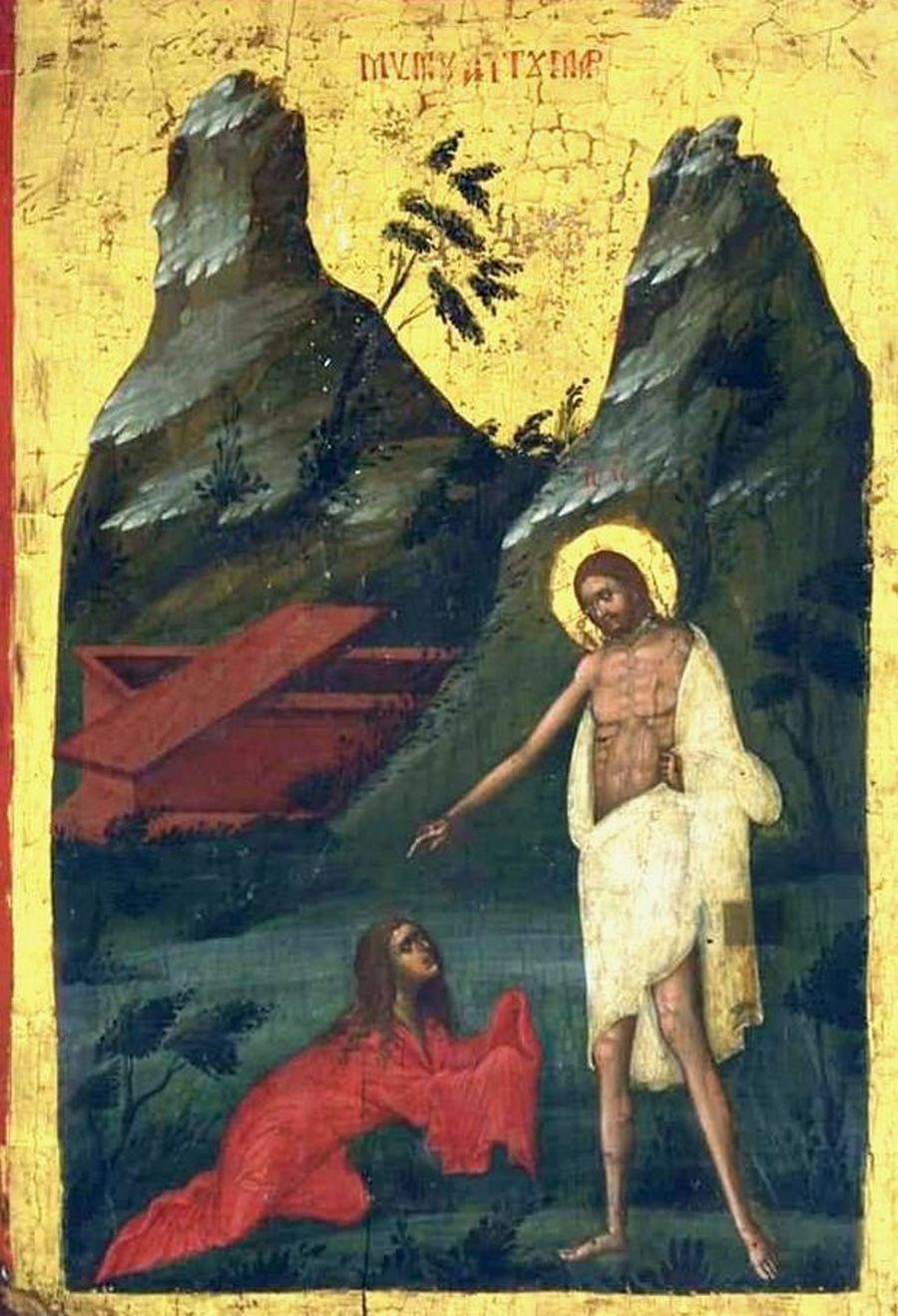 Явление Воскресшего Христа Святой Марии Магдалине. Старинная кипрская икона.