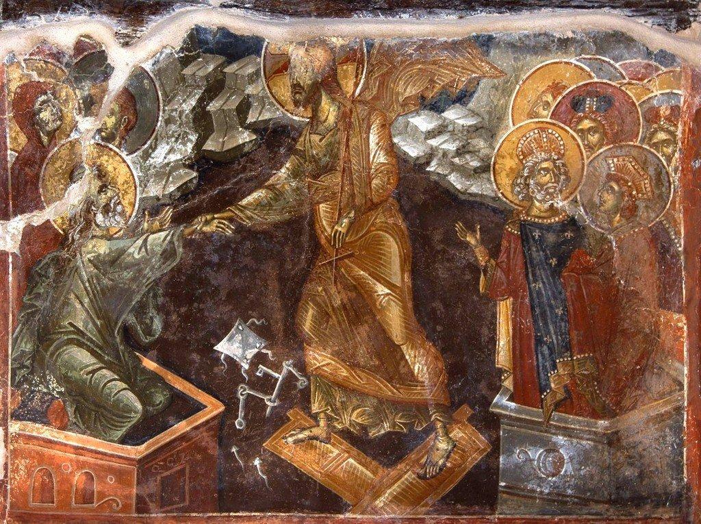 Сошествие во ад. Фреска церкви Святого Афанасия ту Музаки в Кастории, Греция. 1383 - 1384 годы.