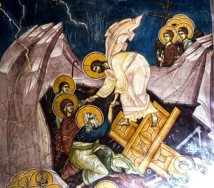 Сошествие во ад. Фреска церкви Богоматери Одигитрии в монастыре Печская Патриархия, Косово, Сербия. 1330-е годы.
