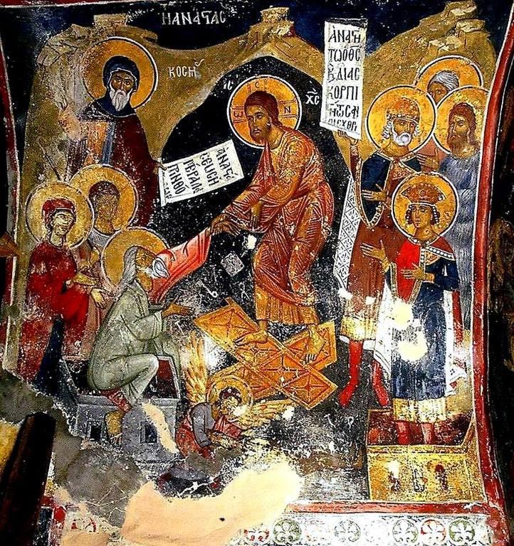 Сошествие во ад. Фреска монастыря Сретения Господня в Метеорах, Греция. 1366 - 1367 годы.
