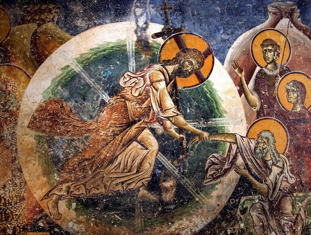 Сошествие во ад. Фреска церкви Святого Георгия в Курбиново, Македония. 1191 год.