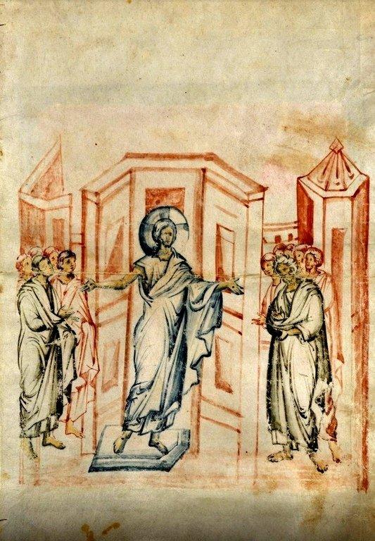 """Явление Воскресшего Христа Апостолам (""""Мир вам!""""). Византийская миниатюра."""