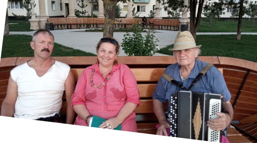 Август 2021, набережная, Приморско-Ахтарск, творческие люди