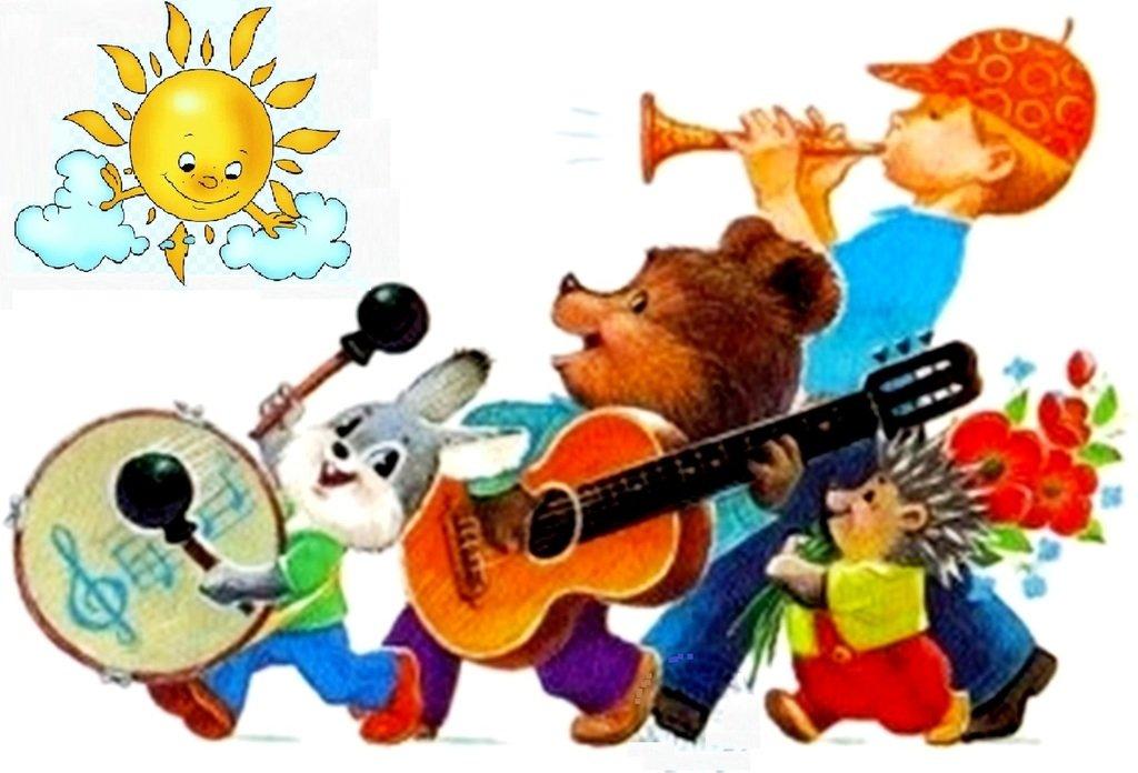 Вместе весело шагать, Надежды, маленькому оркестрику.