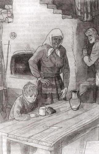 """Виктор Петрович Астафьев.  """"Конь с розовой гривой""""."""
