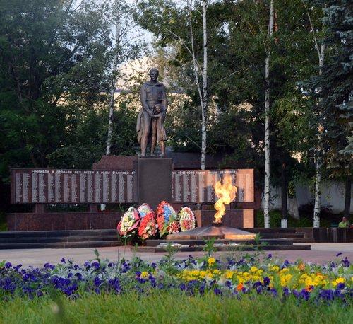 Вечный огонь в Одинцово