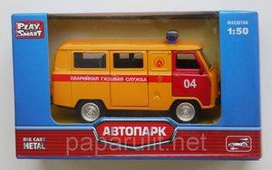 Машинка УАЗ Газовая Служба
