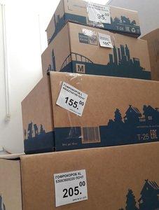 Размеры и цена посылочных коробок на Почте РФ