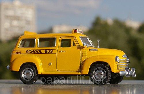 Kinsmart Chevrolet Suburban