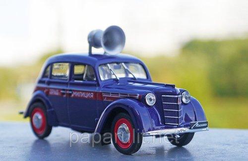 Москвич модель коллекционная
