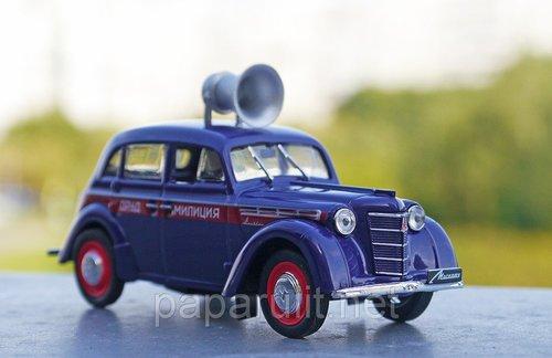 Москвич старый игрушечный