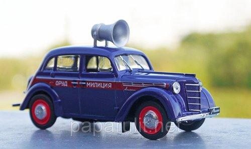 Москвич старый модель