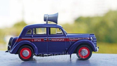 Москвич СССР машинка