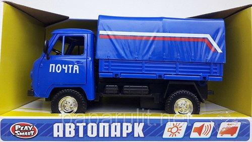 Автопарк УАЗ Почта
