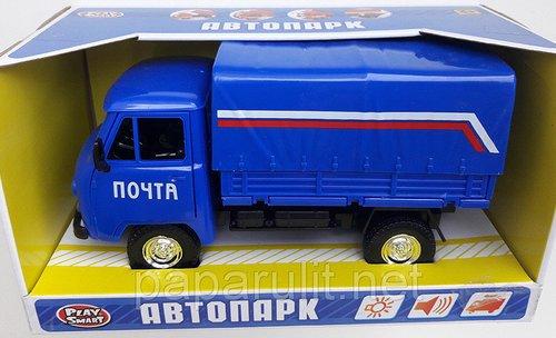 Грузовичок-фургончик Автопарк УАЗ 3909 со звуком и светом - Почта