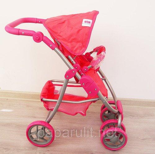 Buggy Boom Amidea 8567А Розовая
