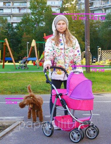 Высота кукольной коляски Melobo 9662 и Buggy Boom 9000