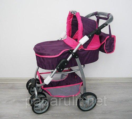 Коляска для кукол с сумочкой фиолетовая