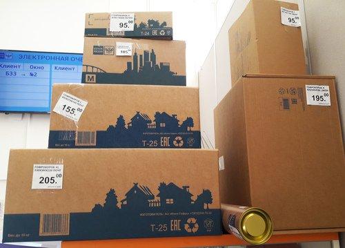 Почтовые посылочные коробки - размеры и цена