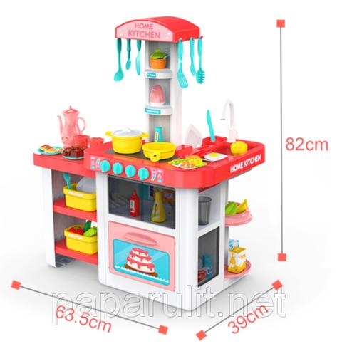 Большая игрушечная кухня с водой 82 сантиметра
