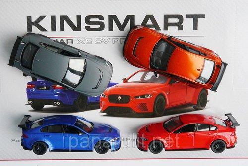 Jaguar XE Kinsmart