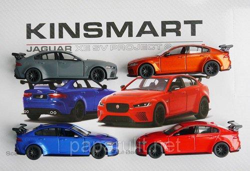 Jaguar XE SV Project 8 машинка Kinsmart