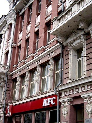 Доходный дом Карапета Чернова.