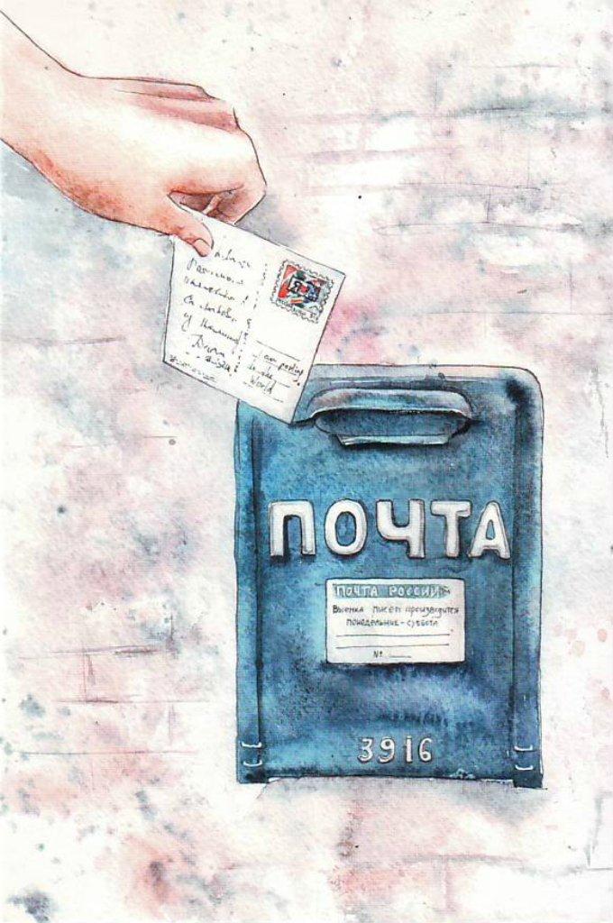 Как послать открытку с ящика
