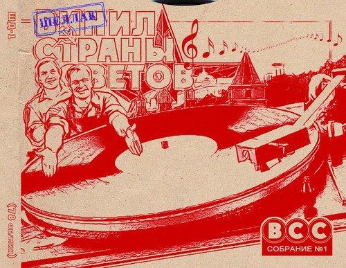 https://fs3.fotoload.ru/f/0518/1525942150/500x500/b0bb810305.jpg