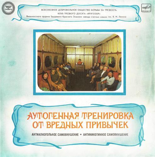https://fs3.fotoload.ru/f/0518/1525942150/500x500/b0e87c7d73.jpg