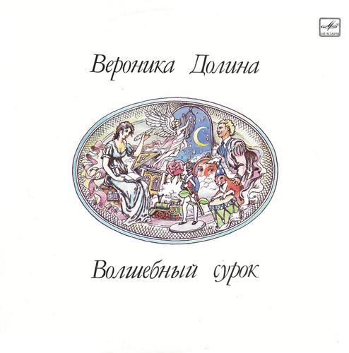 https://fs3.fotoload.ru/f/0518/1525942150/500x500/b1128f87e7.jpg