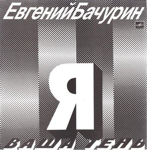 https://fs3.fotoload.ru/f/0518/1525942150/500x500/b151066299.jpg