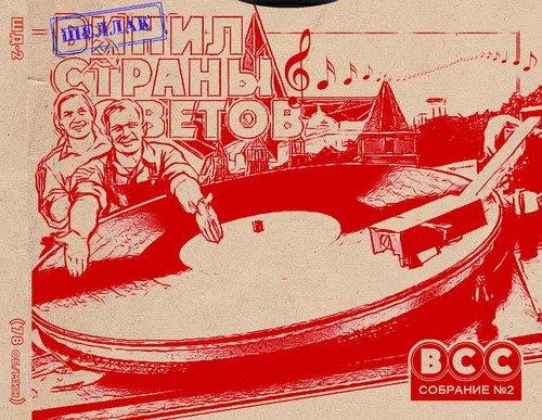 https://fs3.fotoload.ru/f/0518/1525942150/500x500/b278064086.jpg